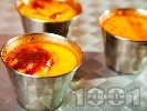 Рецепта Домашен крем карамел